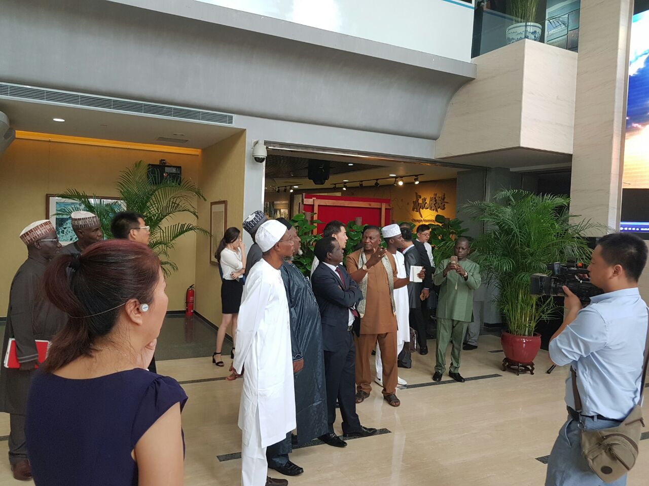 Photonews: Aregbesola Leads Nigerian Governors Delegation To China