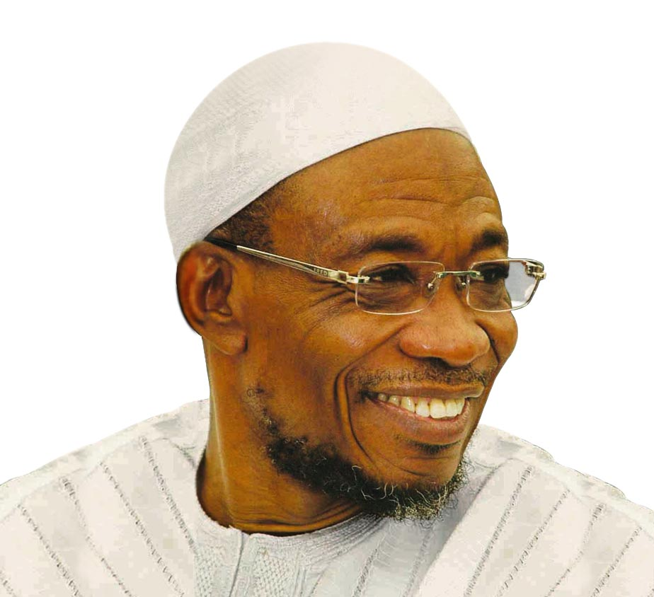 I Will Complete All Ongoing Projects- Aregbesola