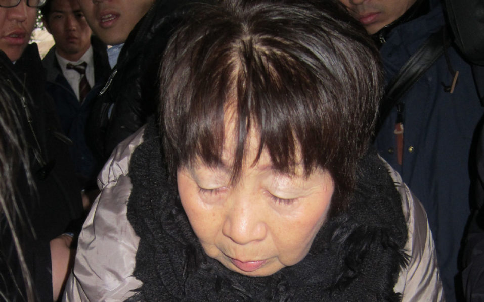Japan Widow Confesses To Killing Fourth Husband