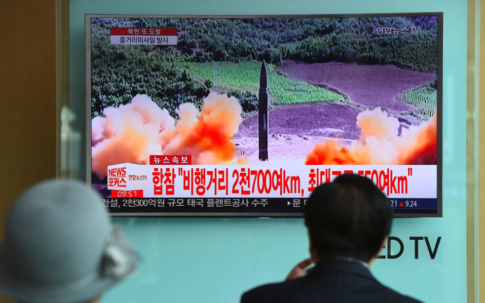 North Korea Request US Dismantles Nuclear Arsenal