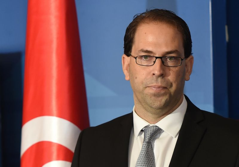 Tunisian Prime Minister Rejects Collective Resignation Of Senior Officials