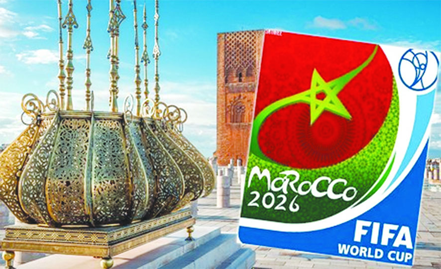 Morocco launch Bid Logo For  Fifa 2026 World Cup