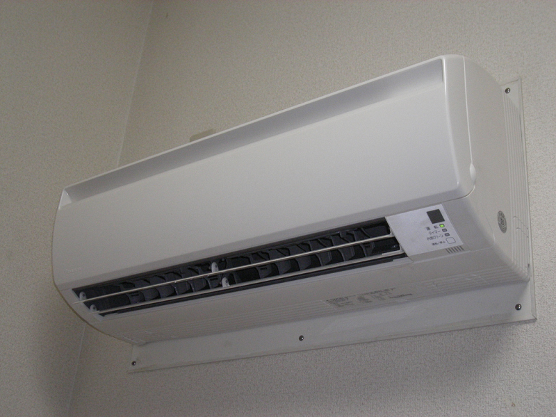 Air Conditioner May Be Killing You Slowly