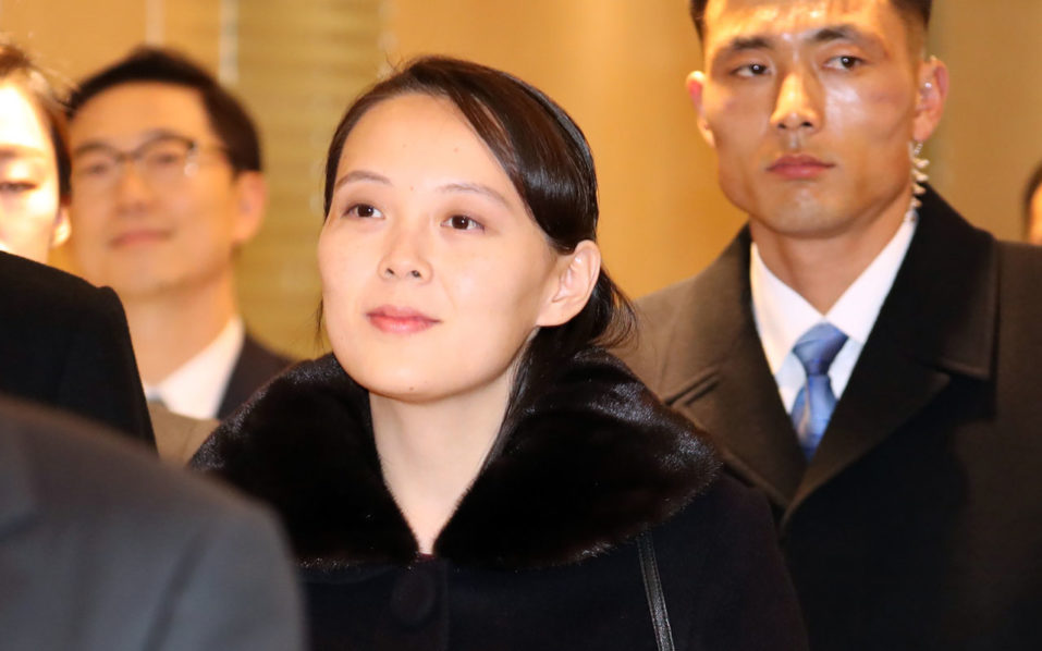 Kim Jong's Sister Lands In South Korea Ahead Of Winter Olympics