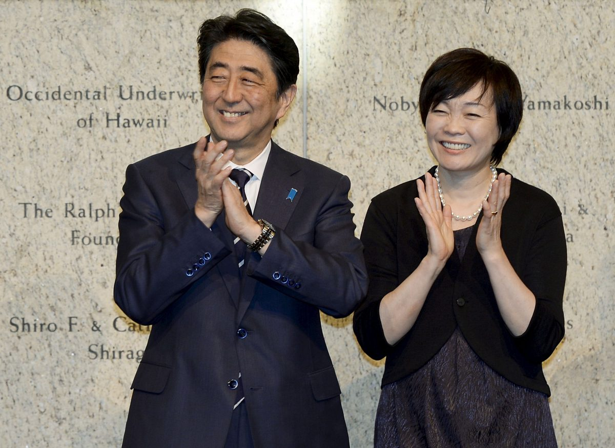 Japan's Abe Denies Involvement In Discount-Land-Sale-Deal