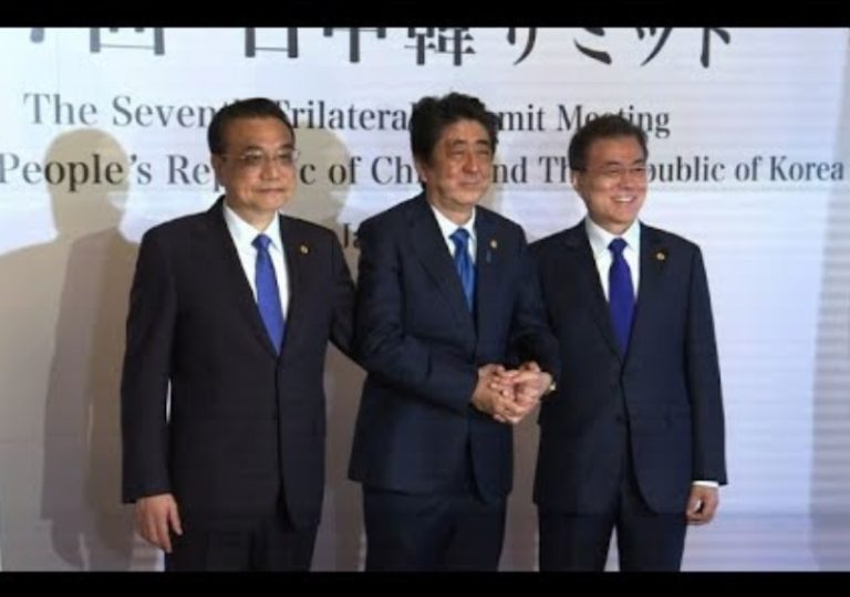 Japan, China And South Korea Cooperate Over North Korea Denuclearisation
